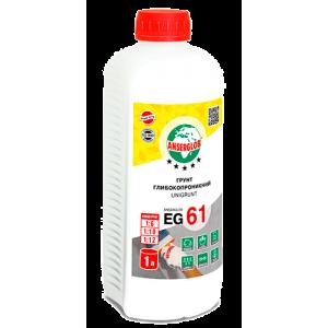 Грунт Anserglob EG-61 концентрований