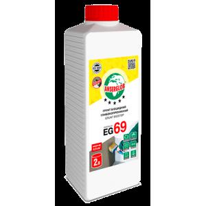 Грунт с биоцидом Anserglob EG-69