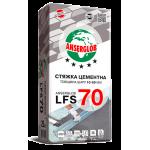 Цементная стяжка Anserglob LFS-70