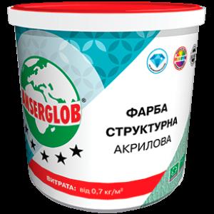 Структурна фарба Anserglob