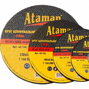 Шліфувальный круг ATAMAN (53970000)