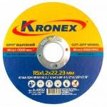 Отрезной круг KRONEX для стали