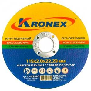 Абразивний круг KRONEX для різання каменю (72282000)