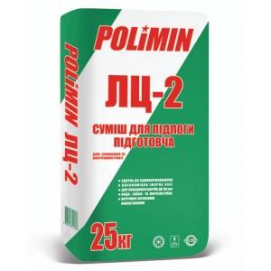 Полімін ЛЦ-2