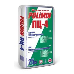 Полімін ЛЦ-4
