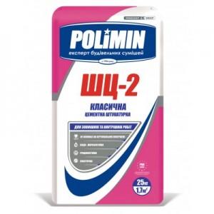 Цементна штукатурка Полімін ШЦ-2