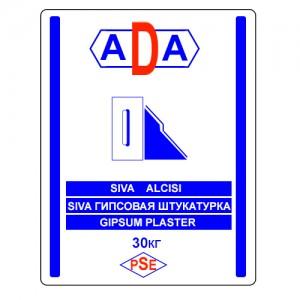 Гипсовая штукатурка ADA siva