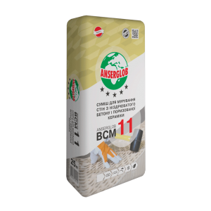 Мурувальна суміш Ansrglob BCM-11