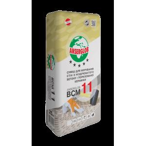 Кладочная смесь Ansrglob BCM-11