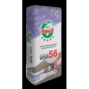 Гидроизоляция Anserglob WSR-56