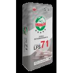 Стяжка LFS-71 легковыравнивающаяся