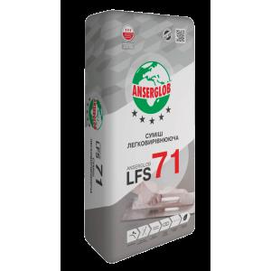 Стяжка LFS-71 легковирівнююча