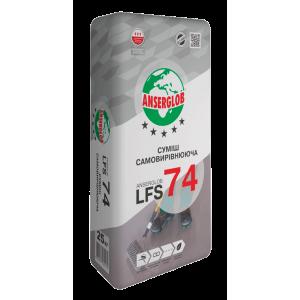 Самовирівнююча суміш Ansrglob LFF-74 фініш