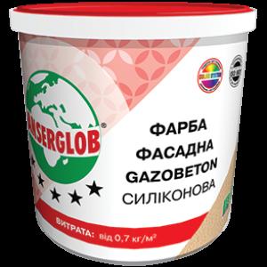 Силіконова фарба для газобетону Anserglob