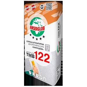 Камешковая штукатурка Anserglob TMB-122