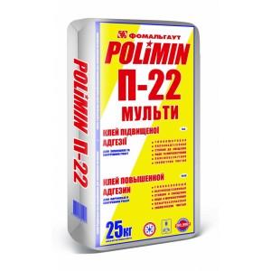 Полимин П-22